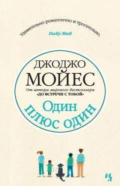 One Plus One Jojo Moyes Epub