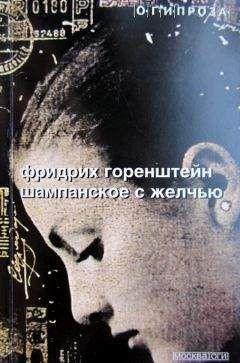eroticheskiy-roman-otrivok-poret-rakom-krasivo