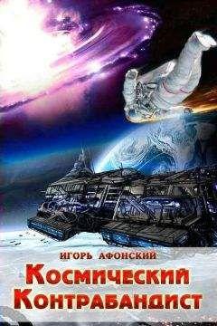 Игорь хорт шахтер 2 корпорация