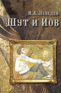 Алекса флегона эротизм в русском искусстве