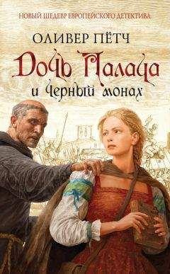 пелагея и черный монах скачать торрент фильм
