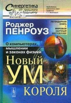 Глеб Анфилов Физика и музыка скачать