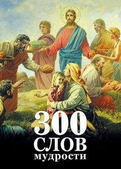 Скачать георгий федотов святые древней руси (аудиокнига).