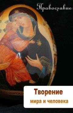 onlayn-lektsii-po-istorii-religii-zubov