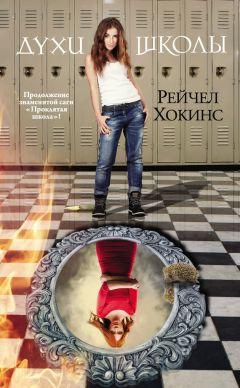Филип Пулман - Книга Пыли. Прекрасная дикарка