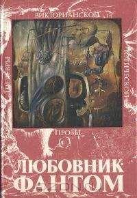 Книга ужасов сборник скачать бесплатно