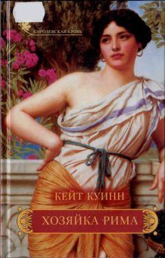 Слеш  Любовные романы  Художественная литература
