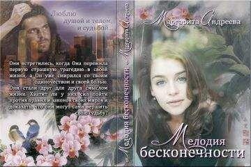 Екатерина Флат - Факультет уникальной магии. Книга 2