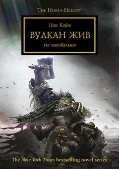"""Книга """"наследие предательства"""" скачать бесплатно, читать онлайн."""