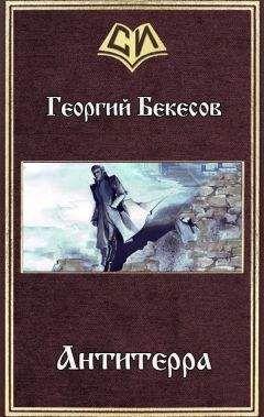 Георгия мартынова сестра земли
