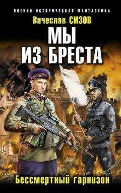 Валерий белоусов попаданец в пенснэ