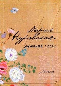 Книга хозяйка гостиницы читать онлайн и. Грекова.