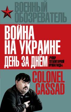 Россия пропаганда гомосексуализма