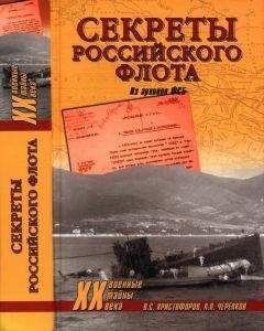 неизвестные страницы войны 1941-1945 этом разделе нашего