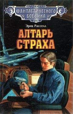 энциклопедия фантастики гаков читать