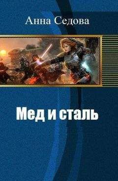 Сергей Садов - Князь Вольдемар Старинов