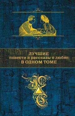 Рассказы о любви тургенев