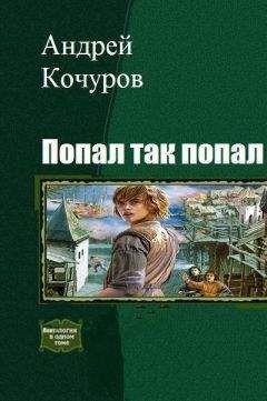 Виктор Сиголаев - Фатальное колесо. Третий не лишний