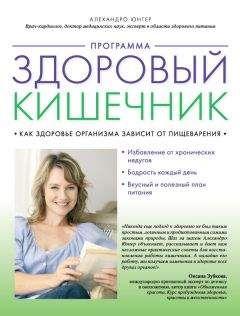 книга о вреде здорового питания шинья