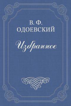 Все книги Владимира Миркина
