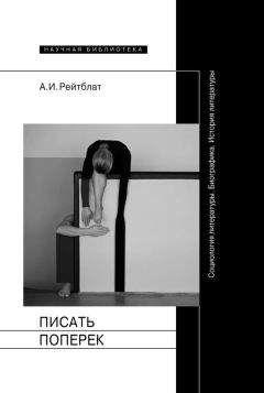 И с кон сексуальная культура в россии м 2005