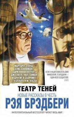 Прочитано за последний год — увлекательная какаха:: @дневники.