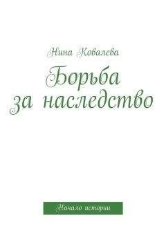 рубина русская канарейка голос скачать бесплатно fb2