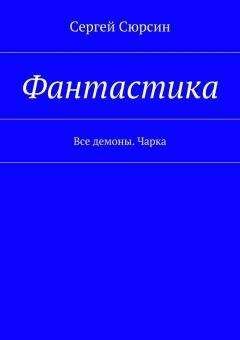 савченко сергей георгиевич игра 4