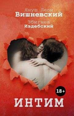 Кон супружество и секс