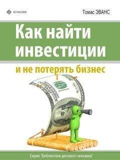 Биржа русская рулетка инструкция по эксплуатации и руководство по выживанию зарабатки в интернете рулетка