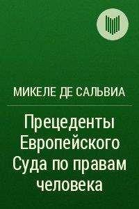 Учебники по криминологии антоняная
