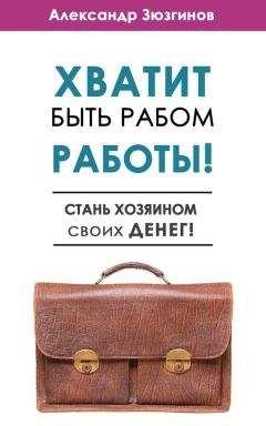 книга цельная жизнь pdf