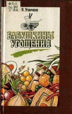 сталик ханкишиев мангал скачать pdf-1