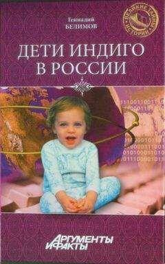 читать онлайн книгу надежда матери френсис риверс