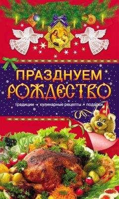 Кулинарные рецепты в пост