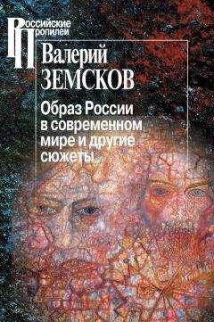 Сексуальная культура в россии клубничка на березке скачать