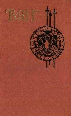 Книга Тайная жизнь Сальвадора Дали, рассказанная им самим