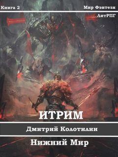 колотилин дмитрий все книги продаже квартир Екатеринбурге: