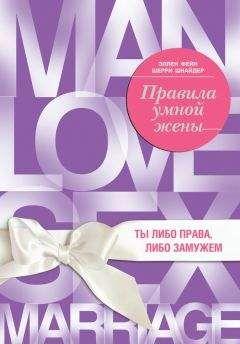 Пять языков любви   344x240