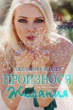 Скачать книгу кит ричардс жизнь на русском