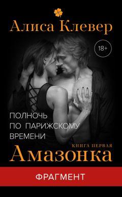 Николая Заболоцкого прекрасная толстушка книга 2 читать онлайн этом тоже