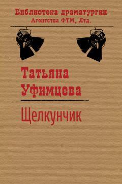 татьяна уфимцева фото