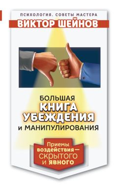 джеймс борг сила мысли pdf
