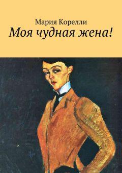 Как работают проститутки на трассе в россии