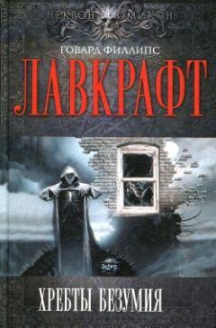 Книга Сны в Ведьмином Доме скачать