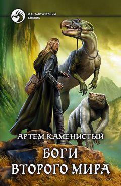 Андрей васильев архипелаг шестеро в пиратских широтах
