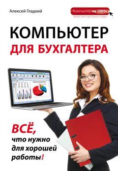 Онлайн бухгалтер бесплатно онлайн калькуляторы бухгалтер