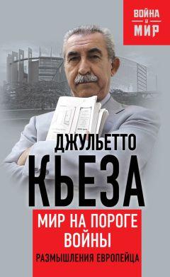 Кьеза русская рулетка 1999 отдых в белоруссии казино