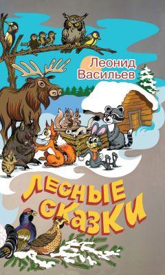 Емельянов храбрая девочка читать онлайн бесплатно