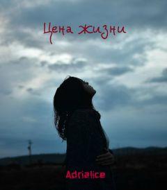 Марина Эльденберт - Заклятые любовники